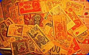 старые банкноты
