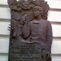 Странная смерть Сергея Есенина-убийство или самоубийство(ИСТОРИЯ интересные ФОТО).