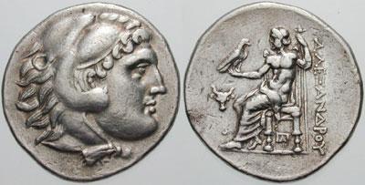 Золотые монеты александра македонского цена жетон стоимость