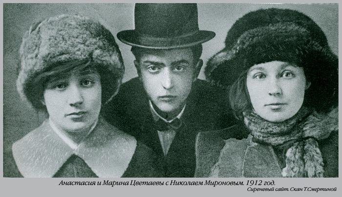 Сайт славянского культурного центра павлодара - музей ацветаевой - прощание с аб трухачёвым